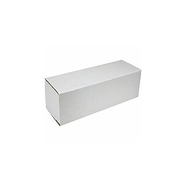 Staples® White Crush-Proof Corrugated Mailers - 9in. Length