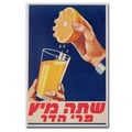 Trademark Fine Art 'A Glass of Orange Juice, 1947' Canvas Art