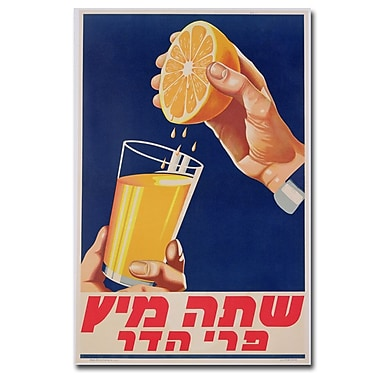 Trademark Fine Art 'A Glass of Orange Juice, 1947' Canvas Art