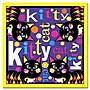 Trademark Fine Art Grace Riley 'Kitty Cat II'