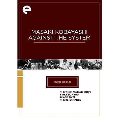 Masaki Kobayashi Against the System Eclipse Series 38 (DVD)