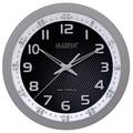 La Crosse Technology® 10in. WWVB Chapter Ring Wall Analog Clock, Silver