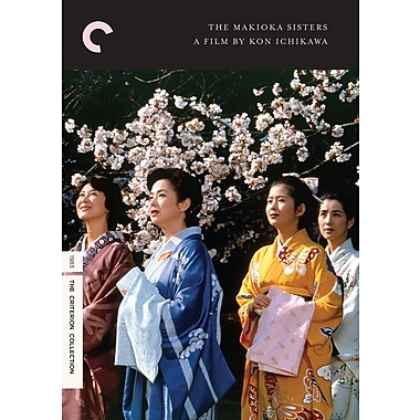 The Makioka Sisters (DVD)