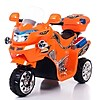 Lil' Rider Battery Powered FX 3 Wheel Bike Deals