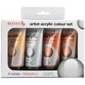 Reeves™ 75ml Metallic Acrylic Color