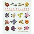 Sterling Publishing Lark Book in.Paper Bouquetin.