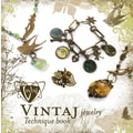 Vintaj® in.Jewelry Techniquein. Book