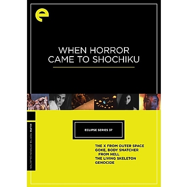 When Horror Came to Shochiku (DVD)