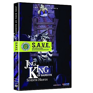 Jing King of Bandits Seventh Heaven: The Complete OVA (DVD)