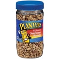 Planters® Sunflower Dry Roasted Kernels, 5.85 oz.