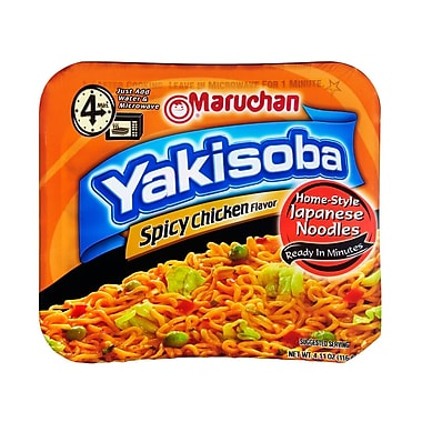 Maruchan Home-Style Japanese Noodles, Spicy Chicken, 4.11 oz.