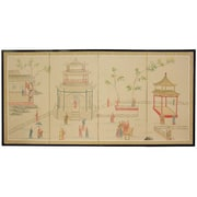 Oriental Furniture 36'' x 72'' The Pagoda Enter 4 Panel Room Divider