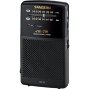 Sangean SR-35 AM / FM Hand-Held Receiver With Built-in Speaker