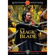 Magic Blade (Shaw Brothers) (DVD)