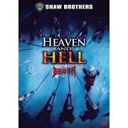 Shaw Brothers: Heaven and Hell (DVD)