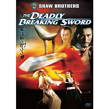 The Deadly Breaking Sword (DVD)