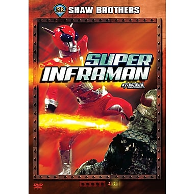 Super Inframan (DVD)