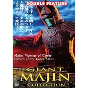 Giant Majin Collection (DVD)