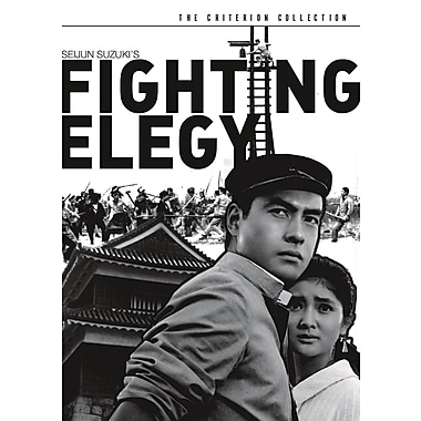 Fighting Elegy (DVD)