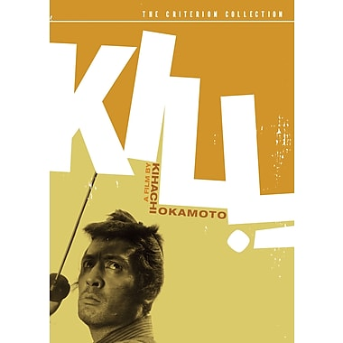 Kill! (DVD)