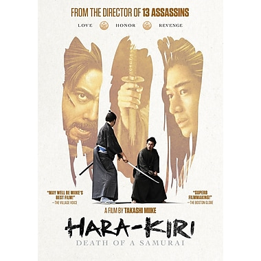Hara-Kiri - Death of a Samurai (DVD)