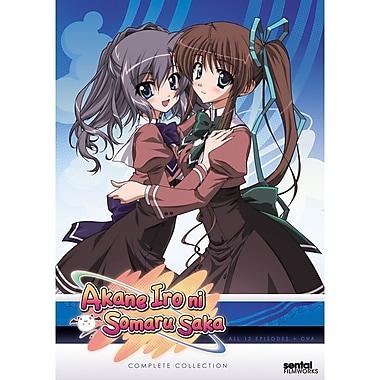 Akane Iro Ni Somaru Saka: Complete Collection (DVD)