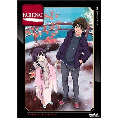 Kurenai Complete Collection (DVD)