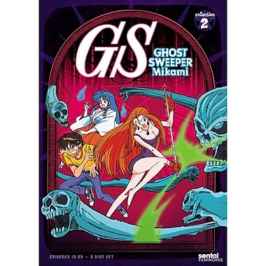 GS: Ghost Sweeper Mikami: Collection2 (DVD)