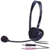 Cyber Acoustics AC-200B Stereo Speech Headset With Boom Microphone