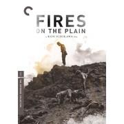 Fires on the Plain (DVD)