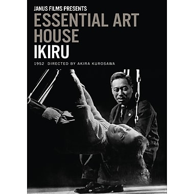 Ikiru (Essential Art House) (DVD)