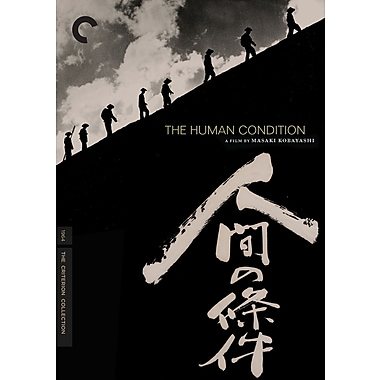 The Human Condition (DVD)