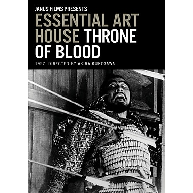 Throne of Blood (Essential Art House) (DVD)