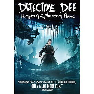 Detective Dee and the Mystery (DVD)