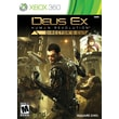 Square™ 91347 Deus Ex Human Revolution: Director's Cut, Shooter, Xbox 360