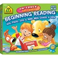 School Zone® Mighty Mini Pencil-Pal™ Beginning Reading On-Track™ Software, Grades K-1/Ages 4-6