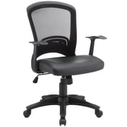 Modway Mesh Executive Office Chair, Fixed Arms, Black (848387008369)
