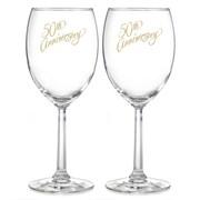 "HBH™ ""50th Anniversary"" Wine Glasses, Clear"