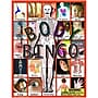 S&S® Lucy Hammett's Body Bingo Game