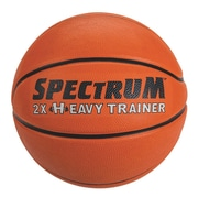 "Spectrum™ 29 1/2"" Official 2X Heavy Training Basketball"