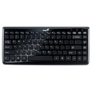 Genius LuxeMate i200 USB Desktop Basic Keyboard