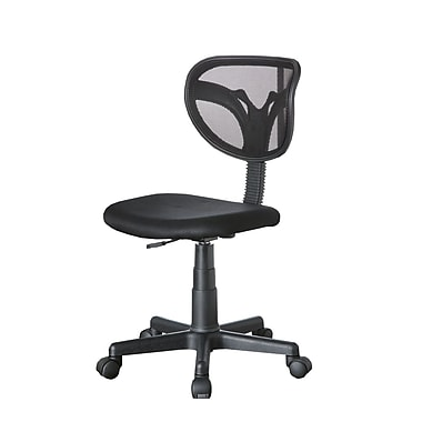 COASTER Mesh Fabric Adjustable Height Office Chair Black