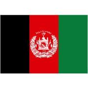 International Flag - Afghanistan