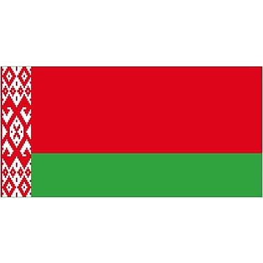 International Flag, Belarus, 36