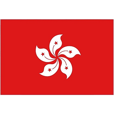 International Flag - Hong Kong