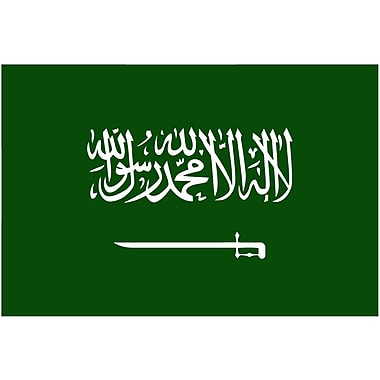 International Flag, Saudi Arabia, 36