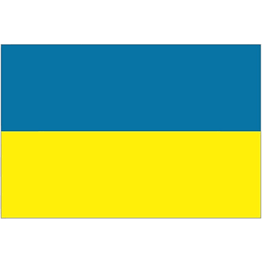 International Flag, Ukraine, 4