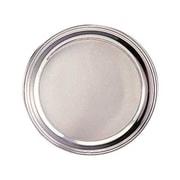 Elegance Silver 8433, 14 1/2'' Silverplated Tray