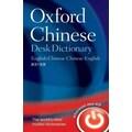 Oxford Chinese Desk Dictionary Book and CD-Rom Martin H. Manser, Zhu Yuan, Wang Liangbi Hardcover