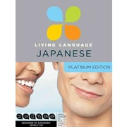 Japanese Living Language A Complete Beginner Through Advanced Course CD